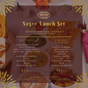 Lunch set with menu